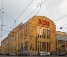 Quartier Rathenau-Hallen